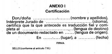 TEXTO DE LA CERTIFICACIÓN