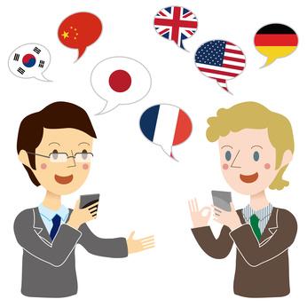 Apps de traducción