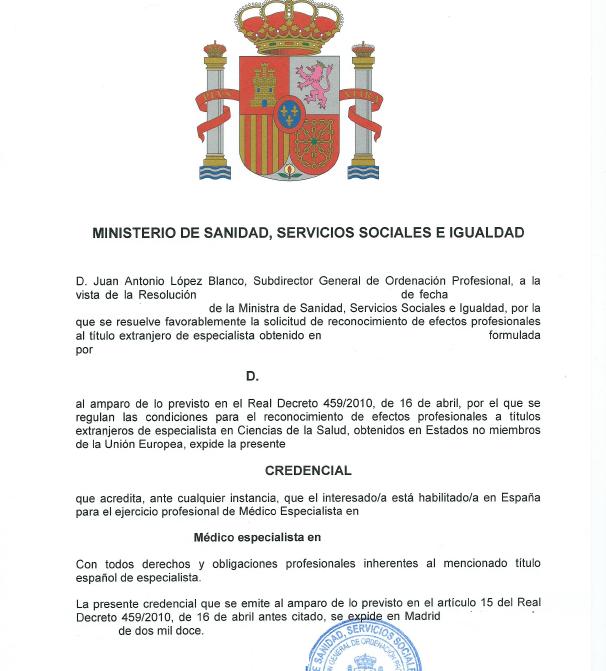 Traducciones juradas para m dicos y enfermeras leon hunter for Ministerio del interior legalizar titulo