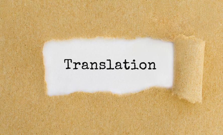 9 razones para no estudiar Traducción e Interpretación