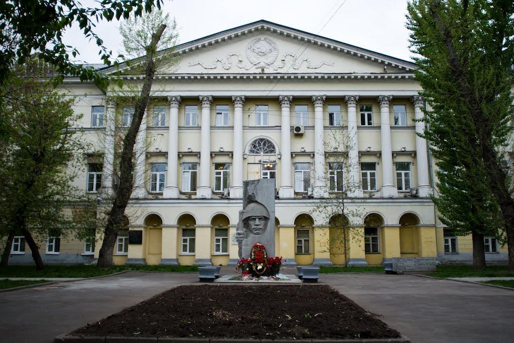Foto de universidad en Moscú