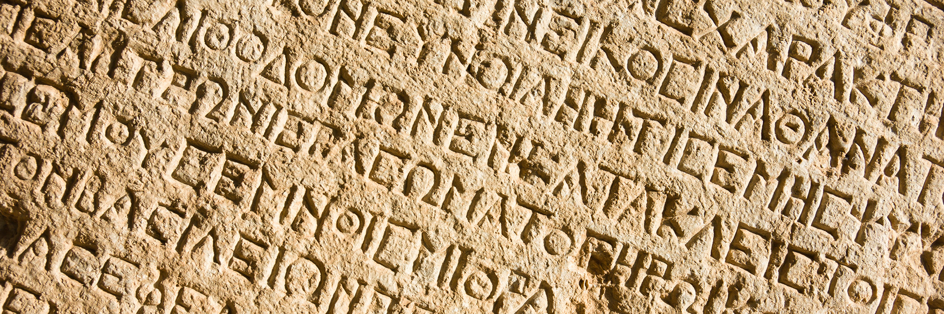 P gina de inicio del blog de leon hunter sl leon hunter - Frases en griego clasico ...
