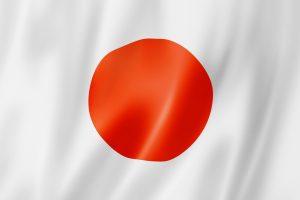 Palabras muy comunes que proceden del japonés